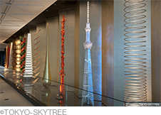 supper craft tree ©TOKYO-SKYTREE
